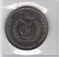USSR 1986 1 Ruble International Year Of The Child   Coin In Plastic As Per Scan - Russie