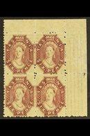 TASMANIA  1863-71 6d Reddish- Mauve Perf 12, SG 76, Superb Never Hinged Mint BLOCK OF FOUR From The Upper Right Corner O - Australie