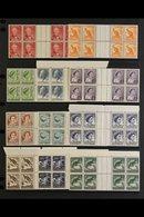 1947-61 GUTTER BLOCKS  Nice Group Of Gutter Blocks Of 8, Incl. 1947 2½d Newcastle, Mostly QEII Period Defins, Incl. 1959 - Australie