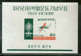 Korea 1962 WHO Malaria Eradication Mosquito Health Sc 350a M/s MNH # 175 - Disease