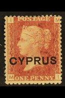 1880  1d Red, Plate 205, SG 2, Fine Mint. For More Images, Please Visit Http://www.sandafayre.com/itemdetails.aspx?s=589 - Chypre