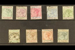 1894  Die II New Colours Set To 18pi, SG 40/48, Fine To Very Fine Used. (9 Stamps) For More Images, Please Visit Http:// - Chypre