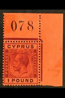 1924-28  £1 Purple And Black / Red, SG 102, An Example From The Upper- Right Corner Of The Sheet Showing Full Sheet Numb - Chypre
