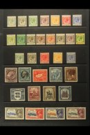 1924-35 FINE MINT COLLECTION  On A Stock Page, Inc 1924-28 Set To 90pi (SG 103/117), 1925 Chalk Paper Set (SG 118/122),  - Chypre