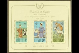 1963  Cyprus Scout Movement Imperf Miniature Sheet, SG MS231a, Never Hinged Mint. For More Images, Please Visit Http://w - Chypre