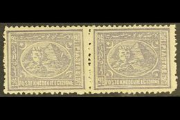 1874-75  2½ Violet Perf 12½x13½, SG 40c, Fine Mint Horizontal PAIR, The Left Stamp With CLEFT PYRAMID Variety (position  - Égypte
