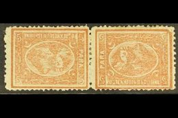 1874-75  5pa Brown Perf 13½x12½ Horizontal TETE-BECHE PAIR, SG 35fb, Fine Mint, The Right Stamp Showing BROKEN UPPER RIG - Égypte
