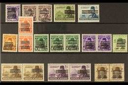 1953-54 FAROUK OBLITERATED VARIETIES.  A Never Hinged Mint Selection Of King Faouk Varieties That Includes 1944-51 Issue - Égypte