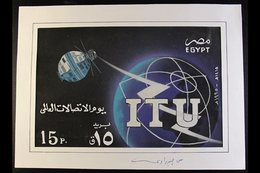 1990 INTERNATIONAL TELECOMMUNICATIONS UNION  Unadopted Essay For A 15p Stamp, Hand Painted With Acetate Overlay Of Value - Égypte