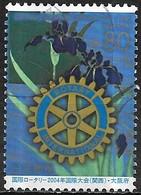 JAPAN (OSAKA PREFECTURE) 2004 Rotary International Convention, Osaka - 80y - Rotary Emblem And Irises FU - 1989-... Emperor Akihito (Heisei Era)