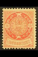 1905  3s Rose-red, P.11½-12, Amalgamation Of Postal Services, SG 153, Mint. For More Images, Please Visit Http://www.san - Japon