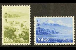 1951  Nihon-Daira National Park Tourism Set, SG 608/609, Very Fine & Fresh Mint (2 Stamps) For More Images, Please Visit - Japon