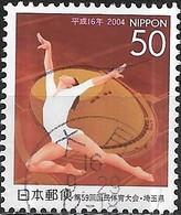 JAPAN (SAITAMO PREFECTURE) 2004 Flowers Of Kanto - 50y - Gymnast FU - 1989-... Empereur Akihito (Ere Heisei)