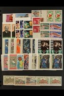 1970-1972 IMPERF PAIRS  Superb Never Hinged Mint ALL DIFFERENT Collection. Postage And Air Post Issues Very Strongly Rep - Mali (1959-...)