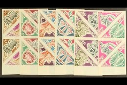 1972  SIGNS OF THE ZODIAC Complete Set (Yvert 185/96, SG 345/56) In IMPERF STRIPS (two Se-tenant Pairs Per Strip) Superb - Mali (1959-...)