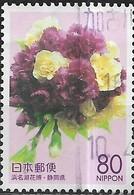 JAPAN (SHIZUOKA PREFECTURE) 2004 Flora - 80y - Carnations FU - 1989-... Empereur Akihito (Ere Heisei)