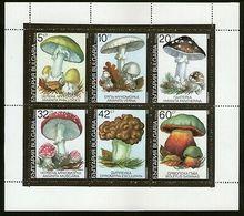 Bulgaria 1991 Mushroom Fungi Plant Tree Flora Sc 3602a Sheetlet MNH # 9198 - Champignons