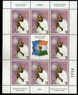 Serbia 2019 Mahatma Gandhi Of India 150th Birth Anniversary Sheetlet MNH # 9711 - Mahatma Gandhi