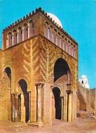 Afrique- TUNISIE KAIROUAN La Grande Mosquée (Religion) *PRIX FIXE - Tunisia