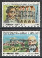 Togo - YT 897 + PA 318 ** - 1977 - Victor Hugo - Langue Française - Togo (1960-...)