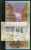 India 2018 India Armenia Joints Issue Dance Costume M/s On Cancelled Folder - Joint Issues