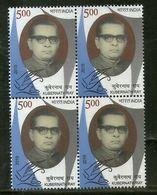 India 2019 Kubernath Ray Writter Scholar Of Hindi Literature Sanskrit BLK/4 MNH - Unused Stamps