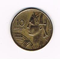 &-  JOEGOSLAVIE  10  DINARA  1955 - Yougoslavie