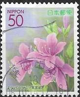 JAPAN (TOKYO PREFECTURE) 2004 Seasonal Splendours - 50y - Azalea FU - 1989-... Empereur Akihito (Ere Heisei)