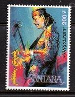 Santana MNH (11) - Mongolie