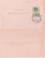 Entier  Postal Stationery - Carte-Lettre - Serbie - Belgrade - 1903 - Serbie