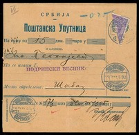 SERBIA. 1920 (18 Oct). Yv 164. Obrenovac To Sabac. Reg Postal Money Order Fkd Single 50p Lilac Bisected Diagonally, Tied - Serbia