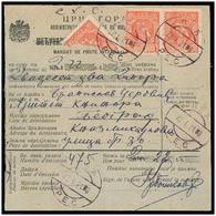 SERBIA. 1921 (22 Jan). Yv 158 (2 + 1/2). Pec To Belgrad. Reg Money Order Receipt Fkd 10p Red Rose Pair + Bisected Diagon - Serbia