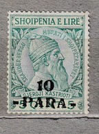 ALBANIA 1914 Mi 42 MH(*) #24215 - Albanie