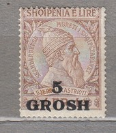 ALBANIA 1914 Mi 46 MH(*) #24216 - Albanie