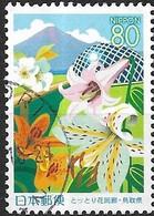 JAPAN (TOTTORI PREFECTURE) 2004 Hana-Kairou Flower Park - 80y - Flower Dome, Flowers And Mount Daisen FU - 1989-... Empereur Akihito (Ere Heisei)