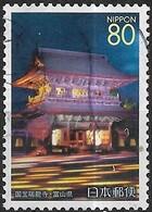 JAPAN (TOYAMA PREFECTURE) 2004 Zuiryuji Temple - 80y Sanmon Gate, Zuiryuji Temple FU - 1989-... Empereur Akihito (Ere Heisei)
