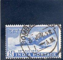 INDE 1947 O - 1947-49 Dominion