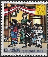 JAPAN (TOYAMA PREFECTURE) 2004 Owara Dance, Bon Festival Of Wind II - 50y - Child Dancers FU - 1989-... Empereur Akihito (Ere Heisei)