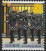 JAPAN (TOYAMA PREFECTURE) 2004 Owara Dance, Bon Festival Of Wind II - 50y - Men Dancers FU - 1989-... Empereur Akihito (Ere Heisei)