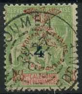 Nouvelle Caledonie (1903) N 84 (o) - Oblitérés