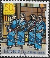 JAPAN (TOYAMA PREFECTURE) 2004 Owara Dance, Bon Festival Of Wind II - 50y - Musicians FU - 1989-... Empereur Akihito (Ere Heisei)