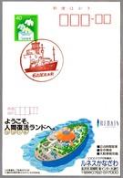 ROMPEHIELOS FUJI (5001) - Icebreaker. Nagoya, Japon, 1989 - Barcos Polares Y Rompehielos