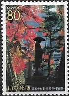 JAPAN (SHIZUOKA PREFECTURE) 2004 Cultural Heritage. Temples - 80y - Autumn Leaves And Statue, Eifukuji Temple FU - 1989-... Empereur Akihito (Ere Heisei)