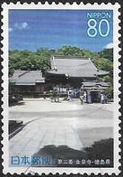 JAPAN (SHIZUOKA PREFECTURE) 2004 Cultural Heritage. Temples - 80y - Courtyard, Konsenji Temple FU - 1989-... Empereur Akihito (Ere Heisei)
