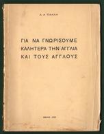 B-37490 Greek Book 1939 ΓΙΑ ΝΑ ΓΝΩΡΙΣΟΥΜΕ ΤΗΝ ΑΓΓΛΙΑ ΚΑΙ ΤΟΥΣ ΑΓΓΛΟΥΣ, 96 Pages, 150 Grams - Other
