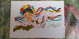 8 March - Women Propaganda In Soviet Union   - OLD USSR Postcard 1960s - - Histoire