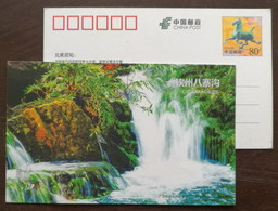 Qinzhou Bazhaigou Forest Waterfall,China 2013 Beautiful Guangxi Tourism Small Size Coupon Ticket Pre-stamped Card - Holidays & Tourism