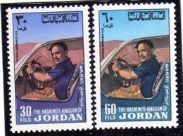 JORDAN KINGDOM GIORDANIA 1974 THE ROYAL AUTOMOBILE CLUB COMPLETE SET SERIE COMPLETA MNH - Giordania