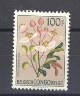 Belgique  -  Congo  :  Yv  323  ** - 1947-60: Neufs