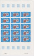 TAAF 1986 Echinoderme 1v 15x (printing Date) ** Mnh (TA243A) - Ongebruikt